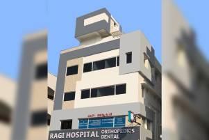 Ragi dental hospital