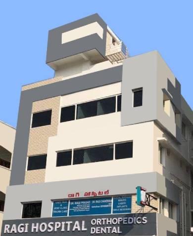 ragi best dental hospital in hyderabad